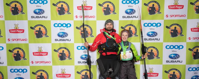 Выханду марафон 2019